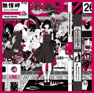 "ASIAN KUNG-FU GENERATION、ファン200人と""自由""を歌った「解放区」MV公開"