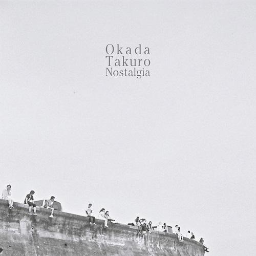 Okada Takuro、2017年発表のデビュー・アルバム『ノスタルジア』がアナログ化