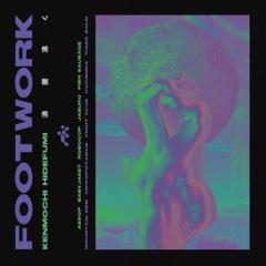 Kenmochi Hidefumi、本日AL『沸騰 沸く~FOOTWORK~』発売、発売イベント主催イベント2daysも開催
