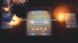 tofubeatsが新曲「WHAT IS YOUNG?」を楽曲提供、『ヤングジャンプ』創刊40周年記念スペシャルムービーが公開