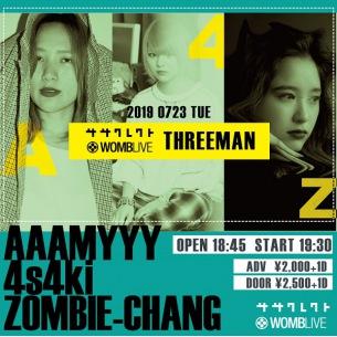 新イベント〈THREEMAN〉に4s4ki、AAAMYYY、ZOMBIE-CHANG出演