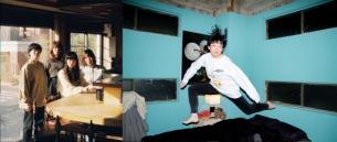 柴田聡子のバンド編成「柴田聡子 in FIRE」と「Homecomings」の初2マンが実現