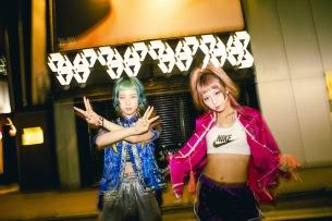 おやすみホログラム、5thアルバム・リリースツアー・ファイナル渋谷WWWXにて開催決定