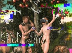 """""""2045年、aiが神になった世界""""を体験するフェス『KaMiNG SINGULARITY』開催に向けクラウドファンディングを開始"""