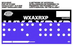 〈WARP〉30周年記念ポップアップストア開催決定、東京・原宿にて6月8日・9日の2日間限定オープン
