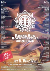 〈RISING SUN ROCK FESTIVAL 2019 in EZO〉第4弾出演アーティスト&出演日発表