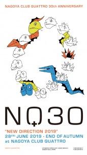 名古屋クラブクアトロ開店30周年企画〈New Direction 2019〉出演者第二弾発表