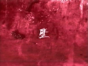 みんなのこどもちゃん、5カ月連続デジタルリリース第一弾「壁」のMV公開
