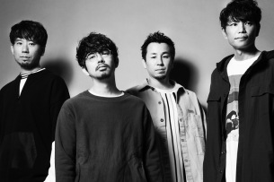 ASIAN KUNG-FU GENERATION、8月に 「東北ライブハウス大作戦ツアー2019」の開催が決定