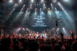 清 竜人『MUSIC SHOW』 10月に7年ぶりの再演が決定