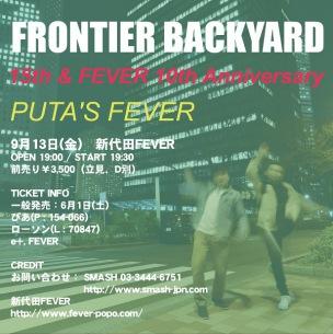 FRONTIER BACKYARD15周年 + FEVER10周年共同企画ワンマン開催