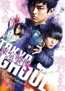 映画『東京喰種 トーキョーグール【S】』より、食品まつりの「Clock feat. machìna」が使用された冒頭映像公開