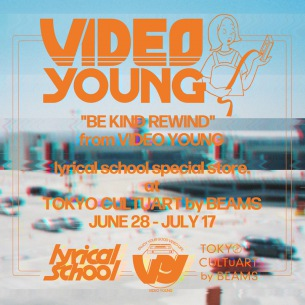 〈lyrical school × BEAMS〉ポップアップイベント『VIDEO YOUNG』開催決定