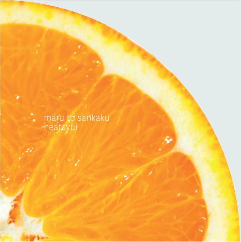 "Yui Niitsu,第一张迷你专辑""Marto Sankaku""今日发行"