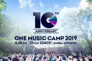 〈ONE MUSIC CAMP 2019〉第3弾出演アーティスト発表