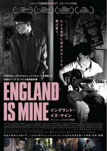 明日5月31日(金)公開映画「イングランド・イズ・マイン モリッシー,はじまりの物語」試写会レポート