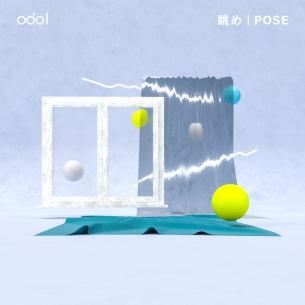 odol、新曲「眺め」「POSE」配信リリース決定