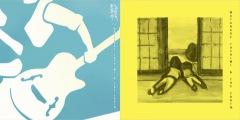 渡辺俊美&THE ZOOT16が7月24日にオリジナル・アルバムを、8月21日に7インチをリリース