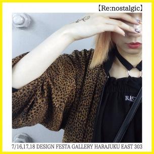ヘアメイク三木幸平と元BiSペリ・ウブによる写真展【Re:nostalgic】開催