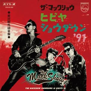 ザ・マックショウ、実況野外録音盤2枚組アルバム『ヒビヤショウダウン'91』本日発売