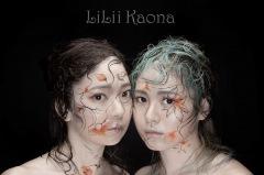 LiLii Kaona 1stフルアルバム発売決定 眉村ちあきがお祝いコメント