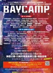 〈BAYCAMP〉第4弾で石野卓球、Rei、ネクライトーキーら17組決定