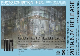 テンテンコ初の写真集「HER」出版記念DOMMUNE、そして写真展でのイベントの詳細も決定