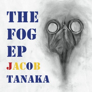 田中ヤコブ、新作7inch EPの完全限定リリース決定