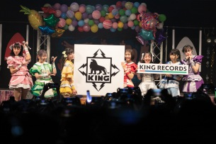 天晴れ!原宿がキングレコードからメジャー・デビュー
