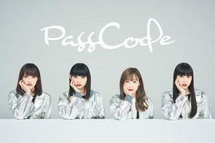 PassCode 東名阪対バンツアーのゲスト・アーティスト発表