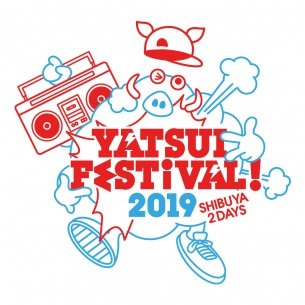 YATSUI FESTIVAL!2019 3会場をニコ生で独占生中継