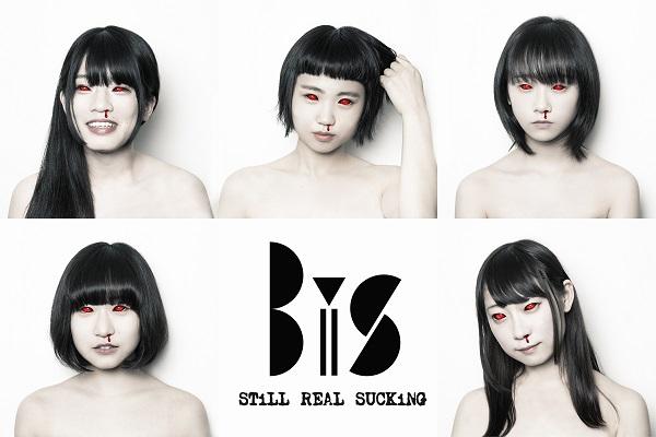 第3期BiS始動! 8/14フルアルバムでデビュー