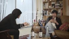 チルなトーク番組「A TALK」シリーズに曽我部恵一 × 浅見北斗(Have a Nice Day!)が登場