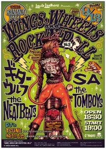 ギターウルフ、THE TOMBOYSら出演「Lewis Leathers Japan」主催イベント開催