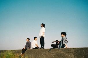 藍坊主、7/10(水)発売ミニアルバム『燃えない化石』収録内容&新ビジュアル公開