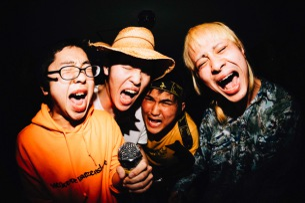 突然少年、7/24レコ発ライヴ東京編にイースタン・ユース出演決定