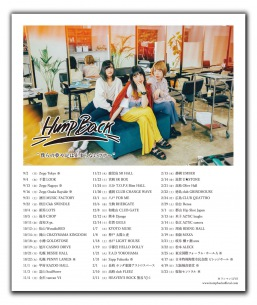 Hump Back、47都道府県ツアーが決定