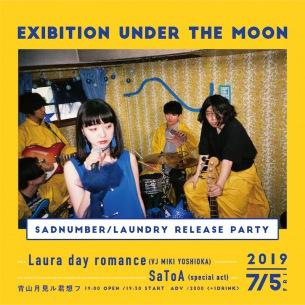 Laura day romance、『sad number / ランドリー』のレコ発自主企画にSaToAが出演決定
