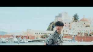 向井太一、新曲「声が聞こえる」がSAHARA『愛されタイガーキャンペーン 2019 SUMMER』篇CMソングに決定