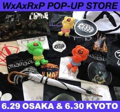 〈WARP〉ポップアップストア、大阪&京都で開催決定