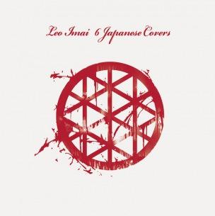 LEO今井、7/24に初のカバーEP『6 Japanese Covers』発売
