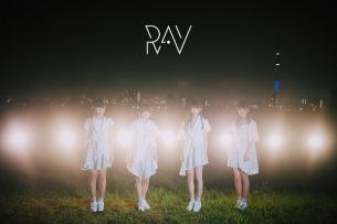RAY、シューゲイザーポップな初MV「バタフライエフェクト」を公開