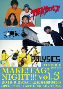 TENDOUJI自主企画 〈MAKE!TAG!NIGHT!!! vol.3〉に POLYSICS、崎山蒼志出演
