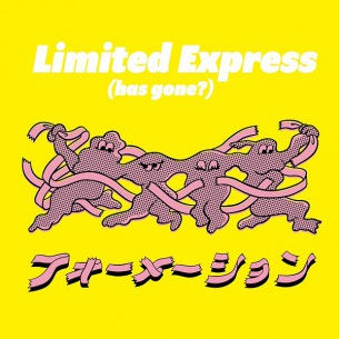 Limited Express (has gone?)、新曲「フォーメーション」配信開始 リリイベも開催