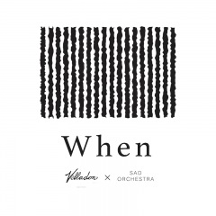 Velladon・ケンゴマツモトによる新ユニット「When」、1stアルバムの公開レコーディング開催決定