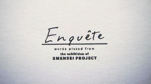 Frasco、アンケートの回答から言葉をピックアップし制作した「Enquête」のリリックビデオ公開