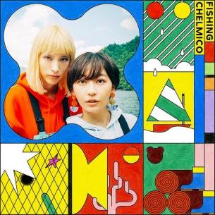 chelmico、8/21にセカンドアルバム『Fishing』発売決定
