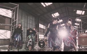 TEAM SHACHI、日高央/Buntaと結成したスペシャルバンドによる新曲「Rock Away」MV公開