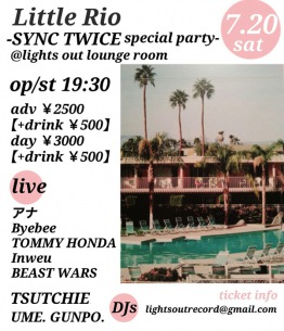 〈 SYNC TWICE SPECIAL Party 〉TSUTCHIE、アナ、Byebee、TOMMY HONDAほか出演