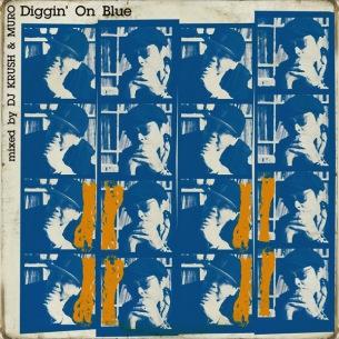 DJ KRUSH×MUROによるブルーノート・レーベル創立80周年記念ミックスCD発売